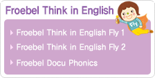 Froebel Think in English